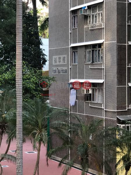 Wan Tsui Estate Fook Tsui House (Wan Tsui Estate Fook Tsui House) Chai Wan|搵地(OneDay)(2)