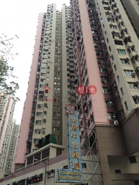 荃灣中心廣州樓(1座) (Tsuen Wan Centre Block 1 (Kwangchow House)) 荃灣西|搵地(OneDay)(1)