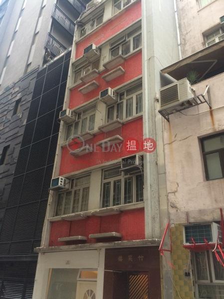 竹笑樓 (Chuk Siu House) 西半山|搵地(OneDay)(1)