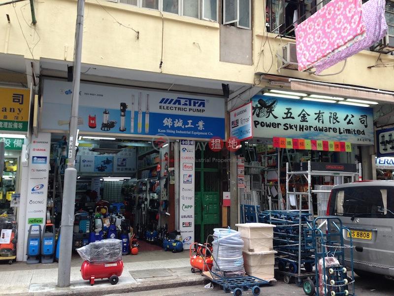 廣東道905-907號 (905-907 Canton Road) 旺角|搵地(OneDay)(2)