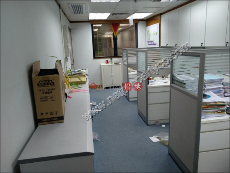 Property Search Hong Kong   OneDay   Office / Commercial Property Rental Listings Office for Rent in North Point