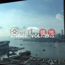 1 Bed Flat for Rent in Wan Chai