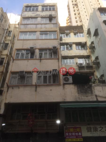 鳳儀樓 (Fung Yee House) 慈雲山|搵地(OneDay)(4)
