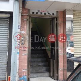 163 Jaffe Road,Wan Chai, Hong Kong Island