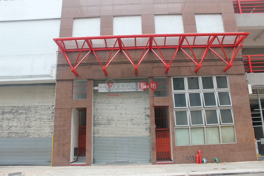 Shatin Industrial Building Block A (Shatin Industrial Building Block A) Sha Tin|搵地(OneDay)(4)