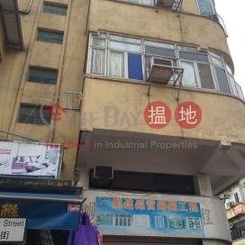 San Kung Street 2,Sheung Shui, New Territories