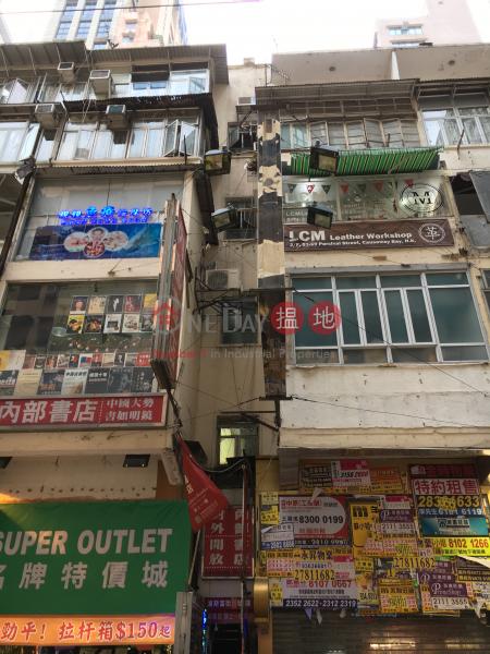 59 Percival Street (59 Percival Street) Causeway Bay|搵地(OneDay)(3)