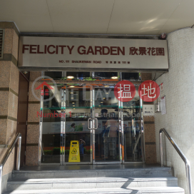 Block 1 Felicity Garden,Sai Wan Ho, Hong Kong Island