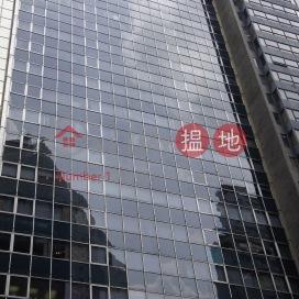 McDonald\'s Building ,Causeway Bay, Hong Kong Island