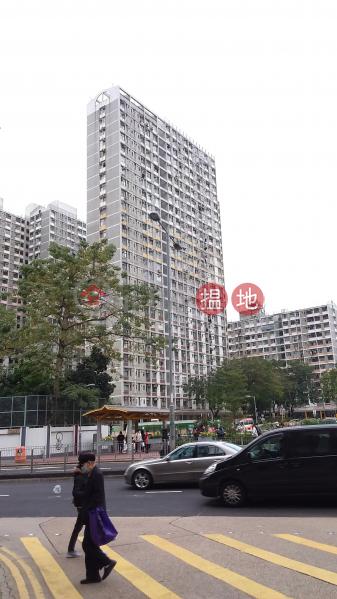 Choi Tung House Tung Tau (II) Estate (Choi Tung House Tung Tau (II) Estate) Kowloon City|搵地(OneDay)(1)