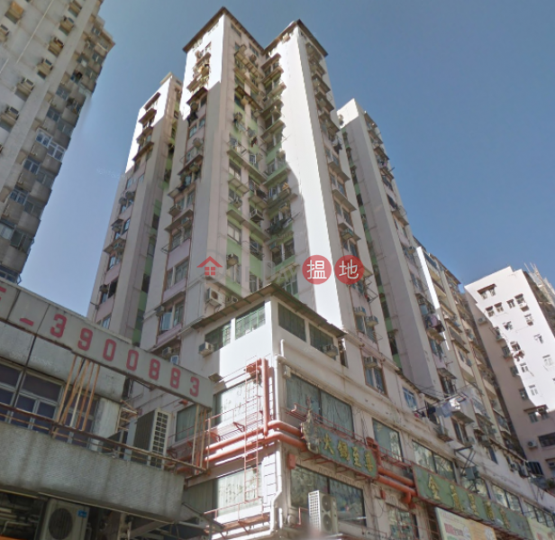 Property Search Hong Kong | OneDay | Residential | Rental Listings, rince Edward 3 Bedroom Apartment 10 Minutes Walk to Prince Edward MTR Station Include Management Fee