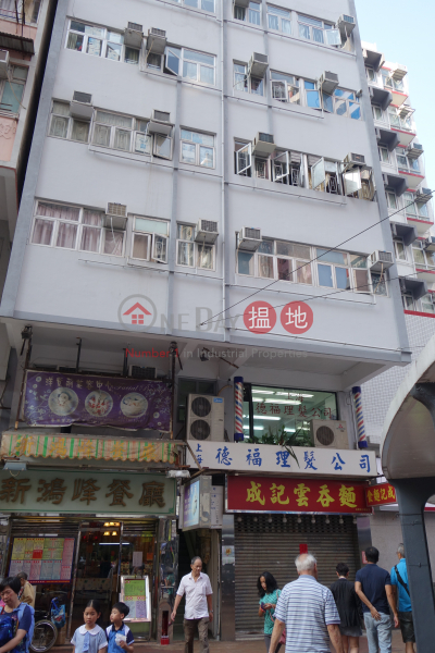 5-7 Kam Wa Street (5-7 Kam Wa Street) Shau Kei Wan|搵地(OneDay)(3)