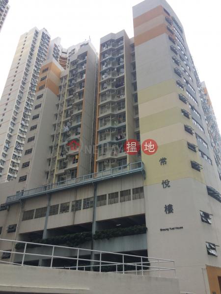 Sheung Yuet House, Upper Ngau Tau Kok Estate (Sheung Yuet House, Upper Ngau Tau Kok Estate) Ngau Tau Kok|搵地(OneDay)(2)