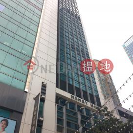 亨利中心,銅鑼灣, 香港島