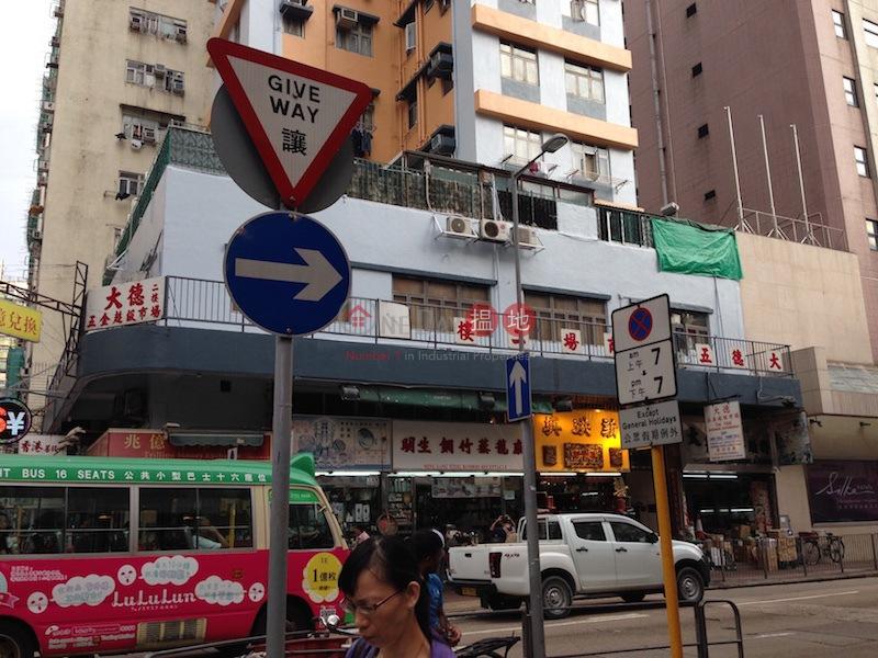 Cheong Mow Building (Cheong Mow Building) Yau Ma Tei|搵地(OneDay)(2)