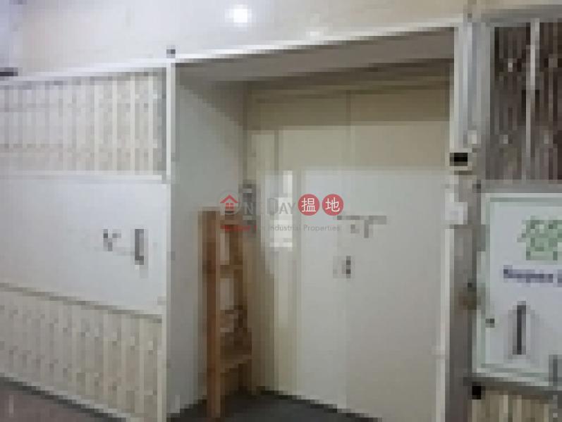 Property Search Hong Kong | OneDay | Industrial, Rental Listings, 60 TSUN YIP STREET KWUN TONG