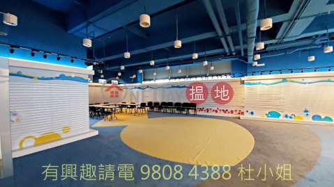 whole floor * sea view , office deco *|Yau Tsim Mong8 Observatory Road(8 Observatory Road)Rental Listings (MABEL-0271575786)_0