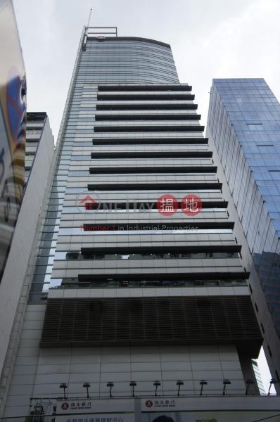 恒生銅鑼灣大廈 (Hang Seng Causeway Bay Building) 銅鑼灣|搵地(OneDay)(2)