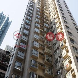 Shun Fai Building,Kennedy Town, Hong Kong Island