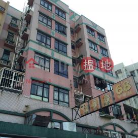 Rich Court,Tai Wai, New Territories
