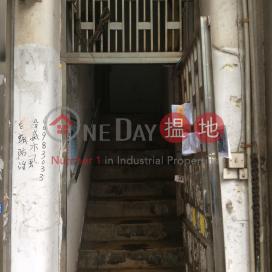 10 Man On Street,Tai Kok Tsui, Kowloon