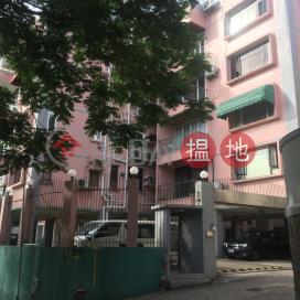 宏豐臺 3 號,大坑, 香港島