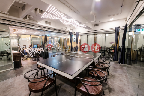 Co Work Mau I Ride Out the Challenge With You | Causeway Bay Ping Pong Metting Room $320/Hour up|Eton Tower(Eton Tower)Rental Listings (COWOR-3231181300)_0