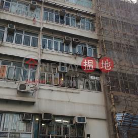 32 Tseuk Luk Street,San Po Kong, Kowloon