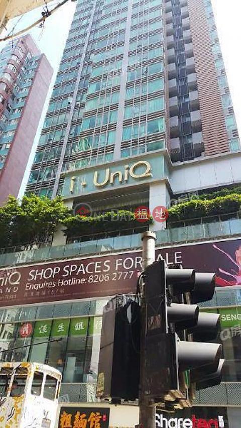 新鴻基 有會所近地鐵 新樓 2房《譽都買賣盤》|譽都(I‧Uniq ResiDence)出售樓盤 (QFANG-S97115)_0