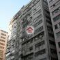 福星工廠大廈 (Fok Sing Factory Building) 油尖旺合桃街2號|- 搵地(OneDay)(1)