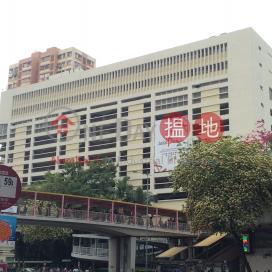 Tsuen Wan Multi-Storey Carpark Building|荃灣多層停車場大廈
