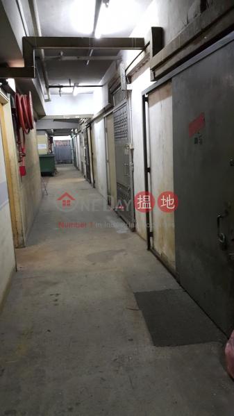 萬利工業大廈低層|6單位|工業大廈-出售樓盤|HK$ 195萬