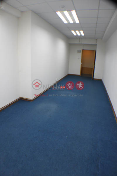 Property Search Hong Kong | OneDay | Industrial Rental Listings Ching Cheong Industrial Building
