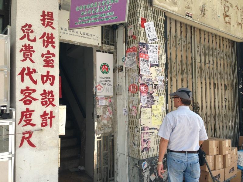 上海街394-396號 (394-396 Shanghai Street) 旺角|搵地(OneDay)(1)