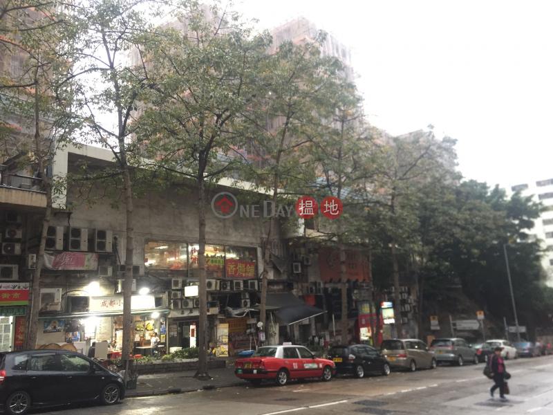 油塘中心 1座 (Block 1 Yau Tong Centre) 油塘|搵地(OneDay)(1)