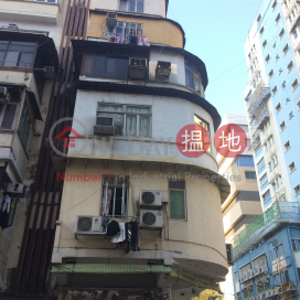512 Castle Peak Road,Cheung Sha Wan, Kowloon