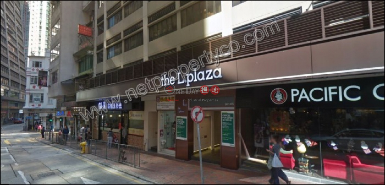 Property Search Hong Kong | OneDay | Office / Commercial Property | Rental Listings, Sheung Wan Office for Lease