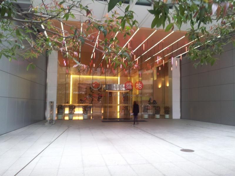 寶光商業中心 (Stelux House) 新蒲崗|搵地(OneDay)(2)