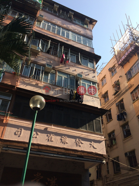 二陂坊25號 (25 Yi Pei Square) 荃灣東|搵地(OneDay)(1)