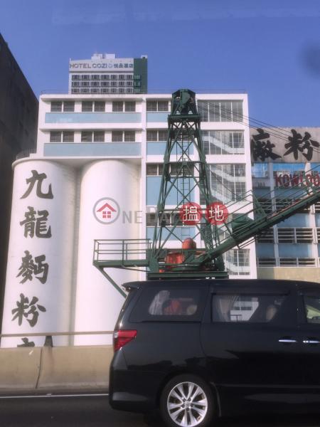 Kowloon Flour Mills Building (Kowloon Flour Mills Building) Kwun Tong|搵地(OneDay)(2)