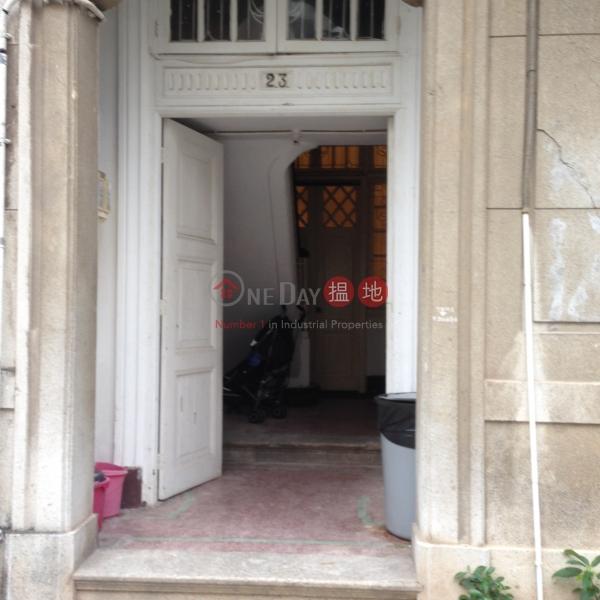 23 Fung Fai Terrace (23 Fung Fai Terrace) Happy Valley|搵地(OneDay)(1)
