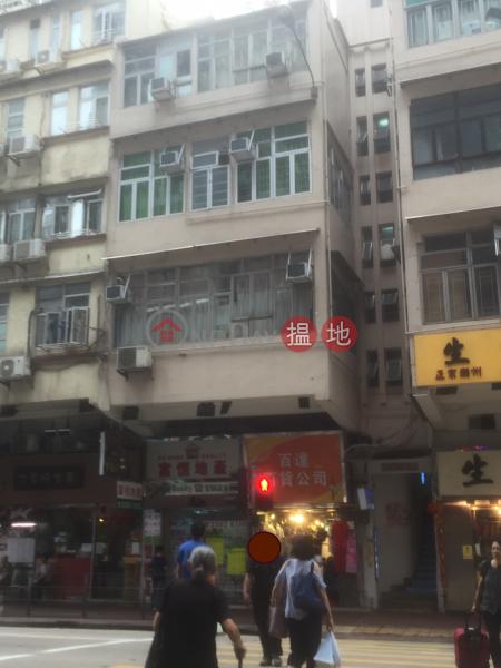 蕪湖街64號 (64 Wuhu Street) 紅磡|搵地(OneDay)(1)