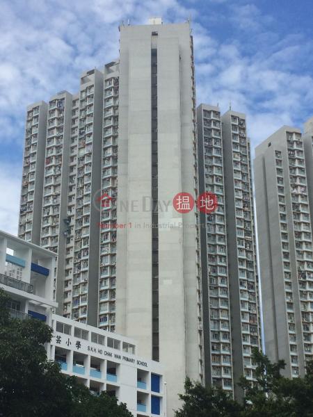 長亨邨 亨俊樓6座 (Cheung Hang Estate - Block 6 Hang Chun House) 青衣|搵地(OneDay)(1)