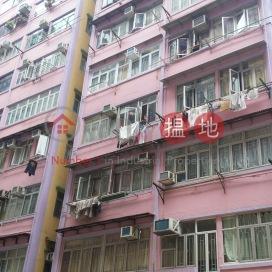 Chung Yuen Building,Tai Kok Tsui, Kowloon