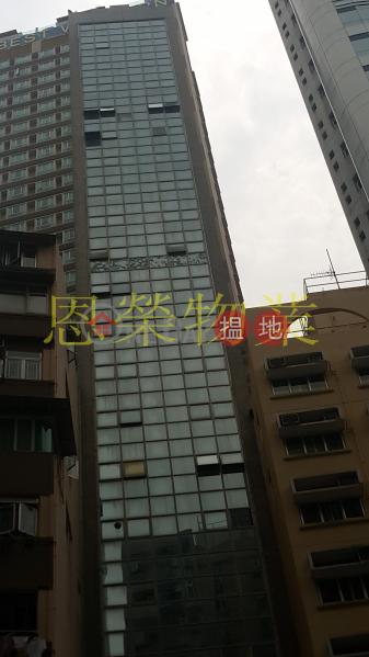 Morrison Commercial Building | Low Office / Commercial Property Rental Listings | HK$ 28,000/ month