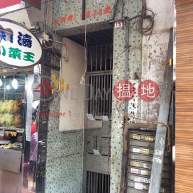 北河街159號,深水埗, 九龍