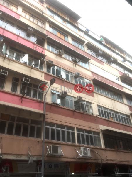 黃埔街36A號 (36A Whampoa Street) 紅磡|搵地(OneDay)(1)
