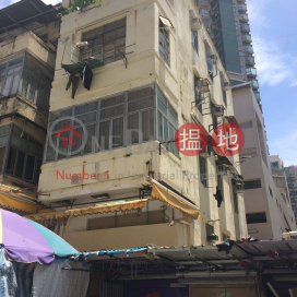 2 Fat Tseung Street,Cheung Sha Wan, Kowloon