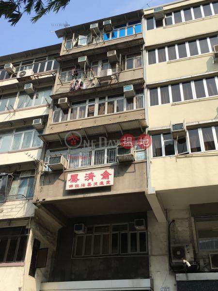 26 Nam Cheong Street (26 Nam Cheong Street) Sham Shui Po|搵地(OneDay)(1)