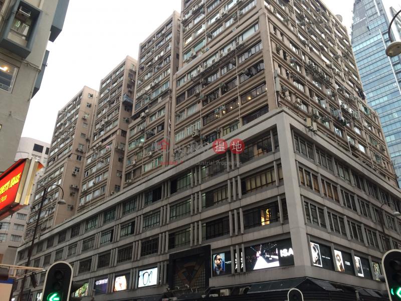 漢口中心C座 (Hankow Centre Block C) 尖沙咀|搵地(OneDay)(2)